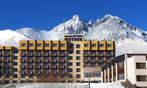Отель Гутник Татранске Матлиаре Высокие Татры